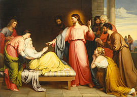 Healing Peter's mother-in-law by John Bridges, 19th century.